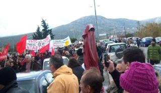 Συγκέντρωση διαμαρτυρίας στην Λεωφόρο Λαυρίου