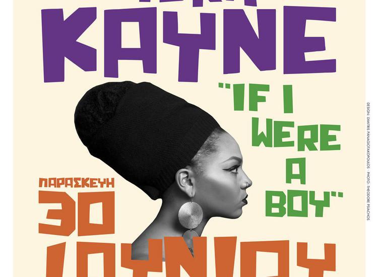 Idra Kane-«If I were a boy»