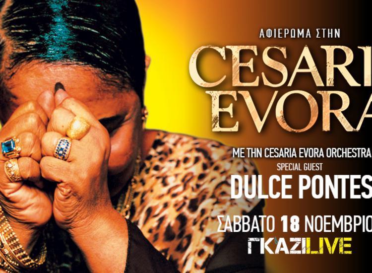 Αφιέρωμα στην CESARIA EVORA στο Gazi Live!