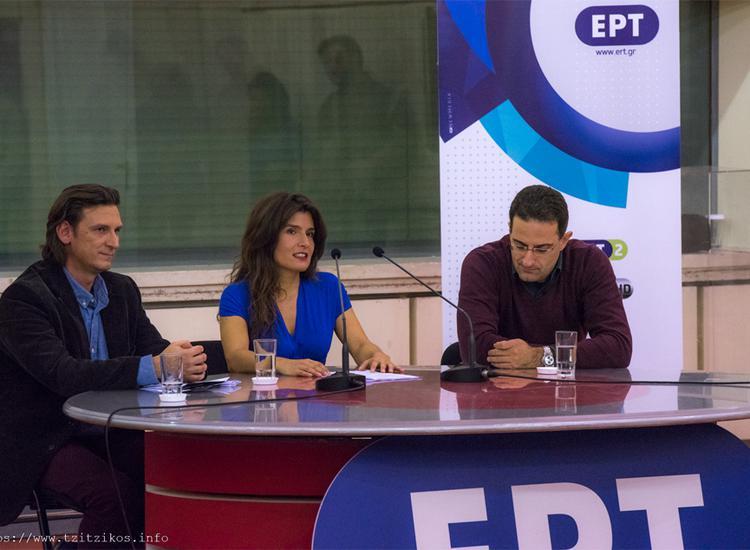 «Η Μπέττυ Χαρλαύτη στον κόσμο του Μίκη Θεοδωράκη»: Η παρουσίαση στο Ραδιομέγαρο της ΕΡΤ