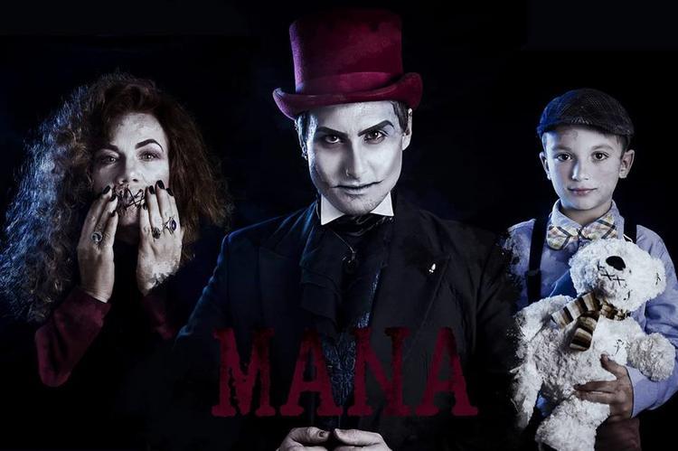 «MANA»- Το ιδιαίτερο videoclip του νέου μουσικοθεατρικού έργου του Σταμάτη Πακάκη