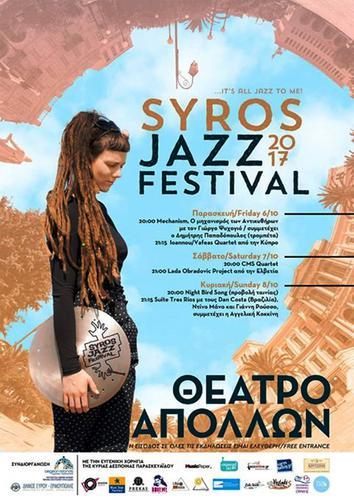 O Γιώργος Ψυχογιός στο SYROS JAZZ FESTIVAL 2017